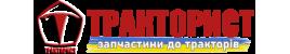 """""""ТРАКТОРИСТ"""" - запчастини до тракторів МТЗ, ЮМЗ, Т-150, Т-40"""
