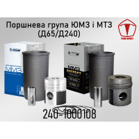 Поршнева група ЮМЗ, МТЗ (Д65, Д240)