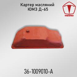 Картер масляний ЮМЗ Д-65